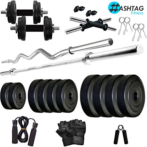 gym equipments for home,
