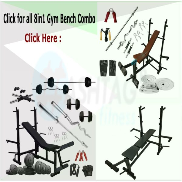 8in1 Bench All Combo