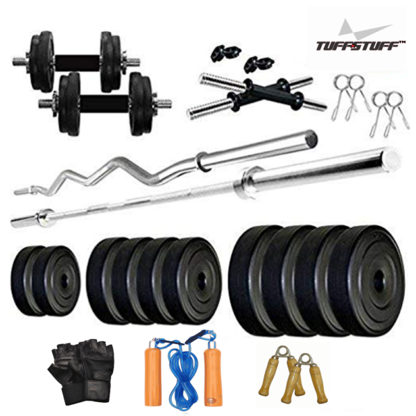 GYM WEIGHTS COMBO