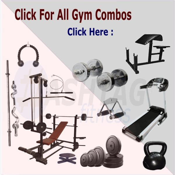 Gym Combos