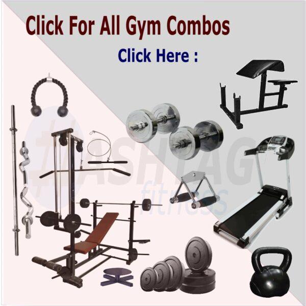 Gym Combos