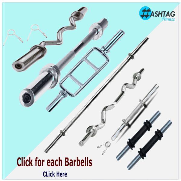 Barbell & Dumbbell Rods