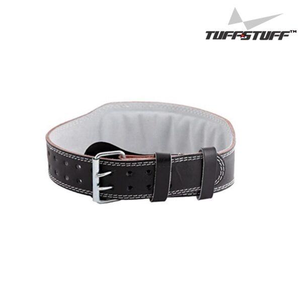 gym-belt1