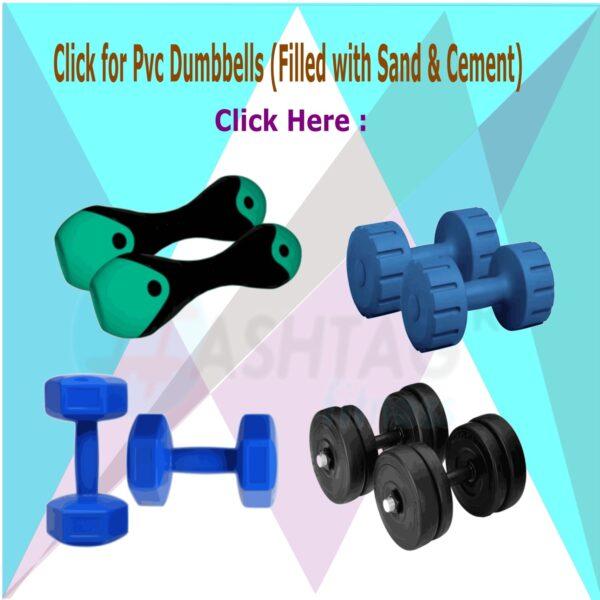 PVC Dumbbells