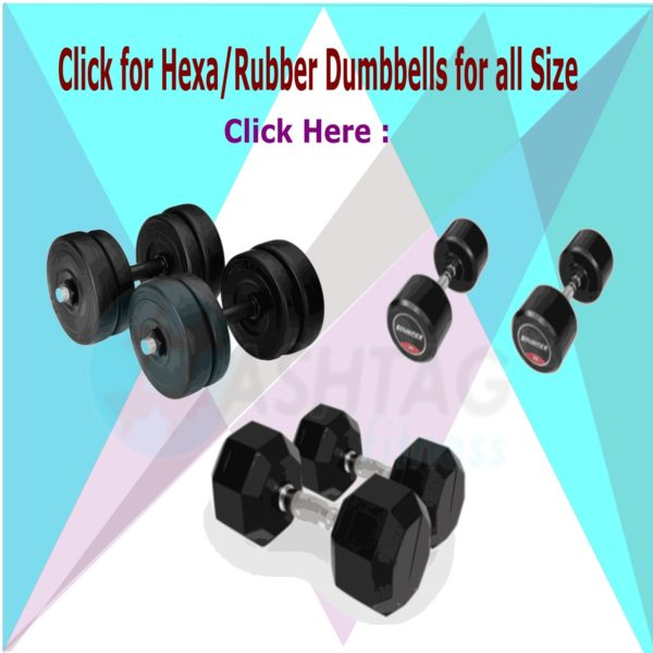 Rubber Dumbbells